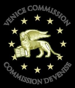 Logo COE Venice